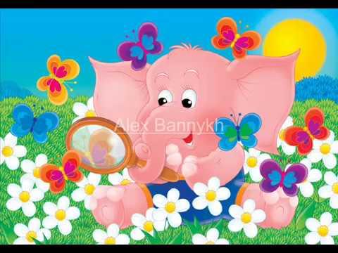 """Розовый слон - Песня из к/ф """"Боба и слон"""""""