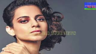 CDR Scam: Bollywood actor Kangana Ranaut, Ayesha Shroff, Sahil khan under scanner