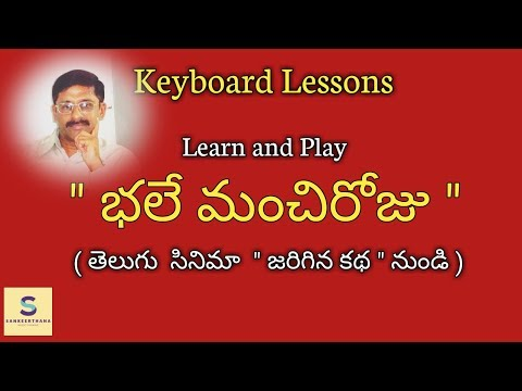 KEYBOARD TUTORIAL ON HOW TO PLAY 'BHALE MANCHI ROJU ' TELUGU SONG FROM  ' JARIGINA KATHA '  PART -1.