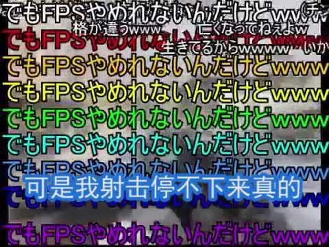 統神學一下(? 日本八級大地震還繼續實況的日本實況主