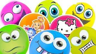 Лопаем шарики с сюрпризами учим цвета. МОЛНИЯ МАКВИН, СВИНКА ПЕППА,  ЩЕНЯЧИЙ ПАТРУЛЬ, ГЕРОИ В МАСКАХ