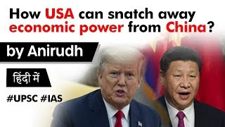 How USA can snatch away ECONOMIC POWER of China? 4 steps USA can take to reshuffle its supply chain