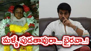 Ram Charan Die Hard Little Fan Parasuram Lost Life  | Filmibeat Telugu