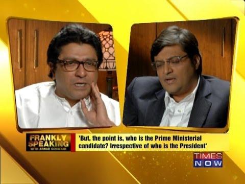 """Support to Narendra Modi, not to BJP"" :Raj Thackeray"