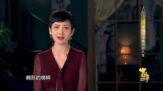 《家事》:中国最后一个太监的秘事