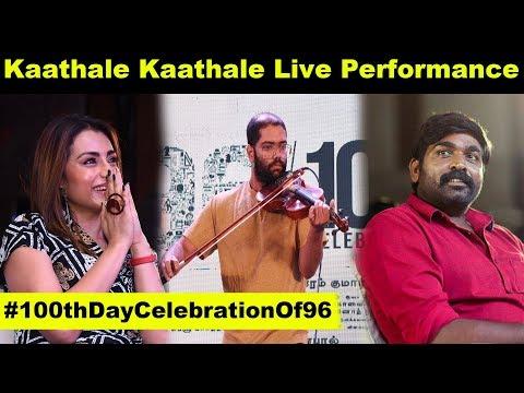 96 Kadhale Kadhale Heart-Melting Performance by Govind Vasantha | Vijay Sethupathi | Trisha