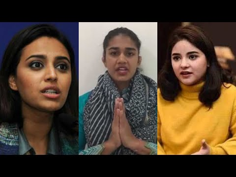 Babita Phogat DRAGS Zaira Wasim in her latest CONTROVERSY; Swara Bhasker QUESTIONS her on her tweets