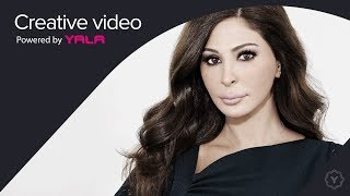 Elissa - Fatet Sineen (Audio) / اليسا - فاتت سنين