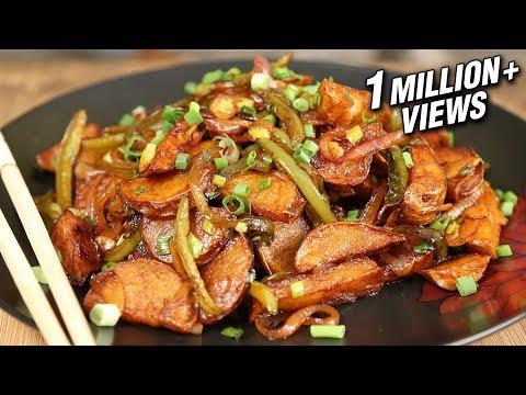 Video Chilli Potatoes Recipe | Easy To Make Starter/Appetizer Recipe | The Bombay Chef - Varun Inamdar
