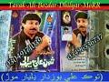 Shaman Ali Merali Old Vol 7535 Songs  Monhje Manjbore Tavak Ali Bozdar