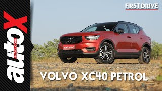 Volvo XC40 T4 Petrol First Drive Video Review
