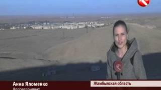 Каратау  история больших надежд и больших разочарований  mdash; Новости   КТК