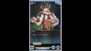 【グラブル】姫と雑兵共がただ喋りたい動画【名探偵バロワ編】