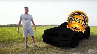 Я создал лучший автомобиль (Но это не точно)
