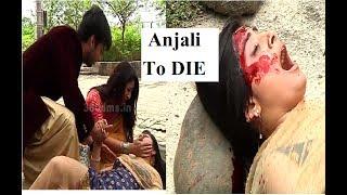 Sasural Simar Ka | OMG! Anjali Met With An Accident | Will She DIE? ससुराल सिमर का