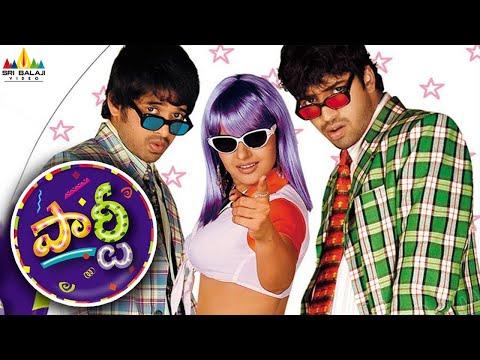 Party Telugu Full Movie   Allari Naresh, Shashank, Madhu Sharma   Sri Balaji Video