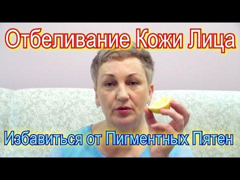 Картофельный крахмал для лица от пигментных пятен