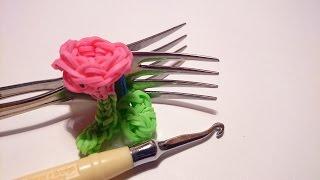 Смотреть онлайн Как плести розу из резиночек на вилках