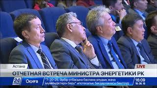Добыча и объемы экспорта нефти увеличились в Казахстане