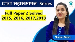 Full Paper 2 Solved 2015, 2016, 2017,2018 | CDP Content | CTET | 2019