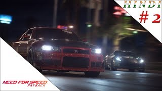 NEED FOR SPEED PAYBACK HINDI #2