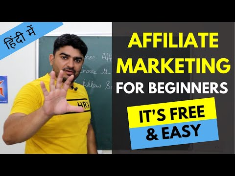Affiliate marketing for Beginners/ How to Start Affiliate Marketing in a Simple way/ @Sumeet Sethi