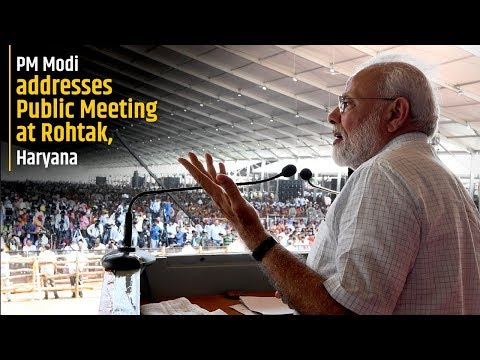 PM Modi addresses Public Meeting at Rohtak, Haryana
