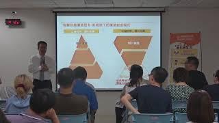 1070627創業大師交流會圖片