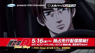 Download Initial D Final Stage 720p Eng Sub encoded anime - AniDLAnime Trailer/PV Online