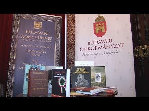A Magyar Nyelv és a Magyar Könyv Ünnepe 2019 - sajtótájékoztató - video preview image