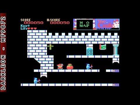 SG-1000 - The Castle (1986)