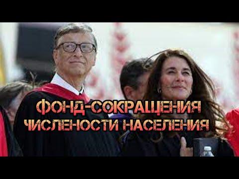 Почему Билл Гейтс сливает акции фондового рынка и скупает фермерские земли. Кто такие Монсанто.