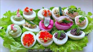 Фаршированные яйца 7 обалденных начинок / Закуски на праздничный стол