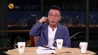 《锵锵三人行》20170710 李玫瑾分析章莹颖失踪案(刘少华 李玫瑾)