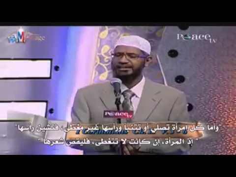 زي المرأة في الإسلام - صوم رمضان