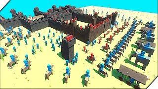 АТАКА НА СЕКРЕТНУЮ КРЕПОСТЬ-Игра Ancient Warfare 3 # 5 Эпические битвы солдатиков.Мультик для детей.