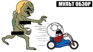 МУЛЬТ ОБЗОР - Доктор сон , Зомбиленд 2 , Форд против Феррари