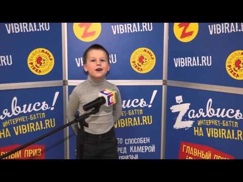 Николай Туев, 6 лет