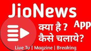 jio news app install - TH-Clip