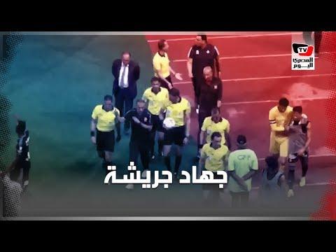 جماهير الأهلي تهاجم جهاد جريشة لحظة خروجه بين شوطي مباراة الأهلي وبيراميدز