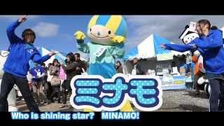 岐阜県観光ラップ Music Video 〜ミナモTV〜