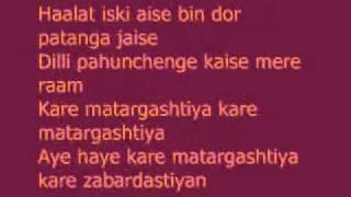 matargashtiya - chalo dilli - lyrics - YouTube