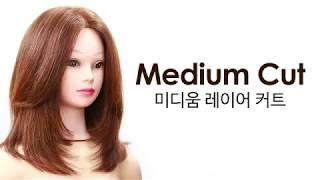 넘버원헤어아카데미 커트교육_미디움레이어 커트 (상희실장)