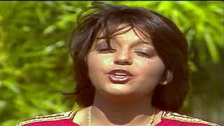 مازيكا Samira Said - Bela Etab | 1977 | سميرة سعيد - بلا عتاب تحميل MP3