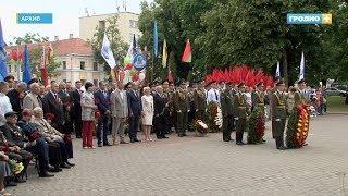 Как Гродно готовится  отметить  День освобождения города от немецко-фашистских захватчиков?