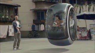 Летающий автомобиль от компании Volkswagen
