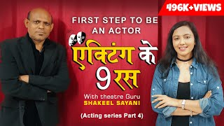 Intro to THEATRE | Learn 9 Moods of Acting | How to be an Actor (Part 4)