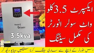 0 75 Ton Window AC price And Load test Lahori 12v DC Air