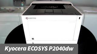 Kyocera ECOSYS M5526 - मुफ्त ऑनलाइन वीडियो