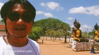 preview picture of video '4 จุดที่ต้องรู้เมื่อไปวัดพระบรมธาตุไชยา Wat Phra Borommathat Chaiya'